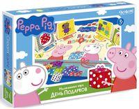 Peppa Pig. День подарков