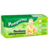 "Пеленки одноразовые детские ""Pamperino"" (8 шт.)"