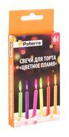 """Набор свечей для торта """"Цветное пламя"""" (5 шт.; арт. 401-520)"""