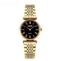 Часы наручные (золотистые; арт. SKMEI 9105-7)