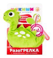 """Игрушка-грелка """"Динозавр"""" (29 см)"""