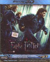 ����� ������ � ���� ������: ����� 1 (����� �������) (3D Blu-Ray)