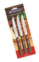Набор ножей металлических с деревянными ручками (3 шт, 19,7/10 см, арт. 22201304)