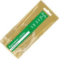 Спицы круговые для вязания (бамбук; 2 мм; 100 см)