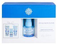 """Подарочный набор """"Hyaluron Elixir №2"""" (3 крема)"""
