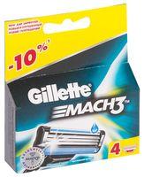 Кассета для станка Gillette Mach3 (4 шт)