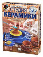 """Набор для лепки из глины """"Студия керамики. Кофейный сервиз"""""""