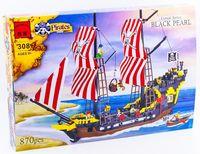 """Конструктор """"Pirates. Черная жемчужина"""" (870 деталей)"""