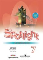 Spotlight 7. Workbook