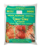 Удобрение для питания ягодных культур (700 г)