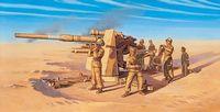 "Зенитное орудие ""8.8 cm. FLAK 37 AA Gun"" (масштаб: 1/72)"