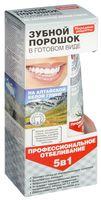 """Зубной порошок """"На алтайской белой глине"""" (45 мл)"""