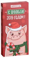 """Плитка кондитерская """"Новый год. Свинка"""" (90 г)"""