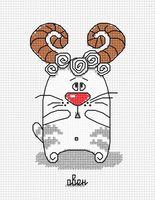 """Вышивка крестом """"Кошачий гороскоп. Овен"""" (70x120 мм)"""