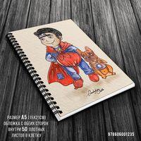 """Блокнот в клетку """"Супермен"""" A5 (арт. 1235)"""