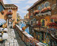 "Картина по номерам ""Белый город у синего моря"" (400х500 мм; арт. PC4050202)"