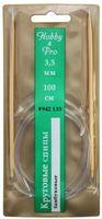 Спицы для вязания круговые (бамбук/пластик; 3.5 мм)