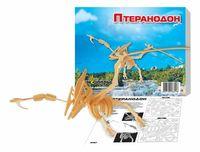 """Сборная деревянная модель """"Птеранодон"""""""