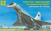 "Самолёт ""ТУ-144"" (масштаб: 1/144)"