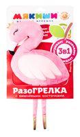 """Игрушка-грелка """"Фламинго"""" (29 см)"""