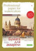 Папка для акварели (А3; 8 листов)