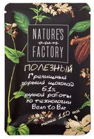 "Шоколад горький ""Nature's Own Factory. Гречишный"" (20 г)"