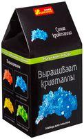 """Набор для выращивания кристаллов """"Синие"""""""