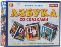 "Кубики ""Азбука со сказками"" (12 шт.)"