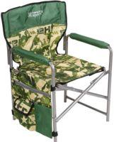 Кресло складное (КС1)