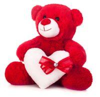 """Мягкая игрушка """"Медведь Тарасик с сердцем"""" (27 см)"""