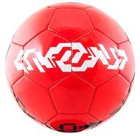 "Мяч футбольный Umbro ""Veloce Supporter"" №5"