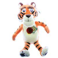 """Мягкая музыкальная игрушка """"Тигр"""" (27 см)"""