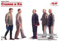 """Набор миниатюр """"Сталин и Ко"""" (масштаб: 1/35)"""