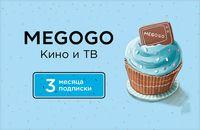 Цифровой ключ активации сервиса Megogo - Кино и TV (3 месяца)