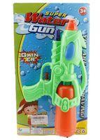 Водяной пистолет (арт. 7788-2)