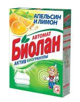 """Стиральный порошок для автоматической стирки """"Апельсин и Лимон"""" (350 г)"""