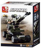 """Конструктор """"Армия. Артиллерия"""" (94 детали)"""