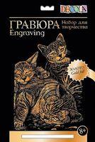 """Гравюра """"Три котенка"""" (золото)"""