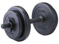 Гантель разборная DB-701 4 кг