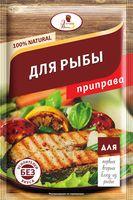 """Приправа для рыбы """"Эстетика Вкуса"""" (15 г)"""
