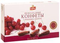 """Набор конфет """"Шоколадные бутылочки с вишневым ликером"""" (178 г)"""