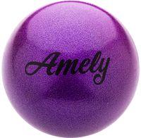 Мяч для художественной гимнастики AGB-103 (15 см; фиолетовый)