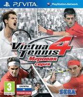 Virtua Tennis 4. Мировая серия (PSV)