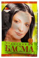 Басма натуральная иранская (25 г)