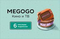 Цифровой ключ активации сервиса Megogo - Кино и TV (6 месяцев)