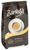 "Кофе молотый ""Barista Mio. Эспрессо"" (75 г)"