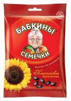 """Семечки жареные """"Бабкины семечки"""" (190 г)"""