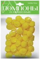 Помпоны плюшевые (40 шт.; 25 мм; желтые)