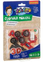 """Сборная модель из картона """"Танк с инерционным механизмом. Красный"""""""