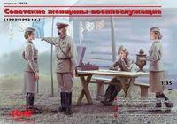 """Набор миниатюр """"Советские женщины-военнослужащие 1941-1942г."""" (масштаб: 1/35)"""